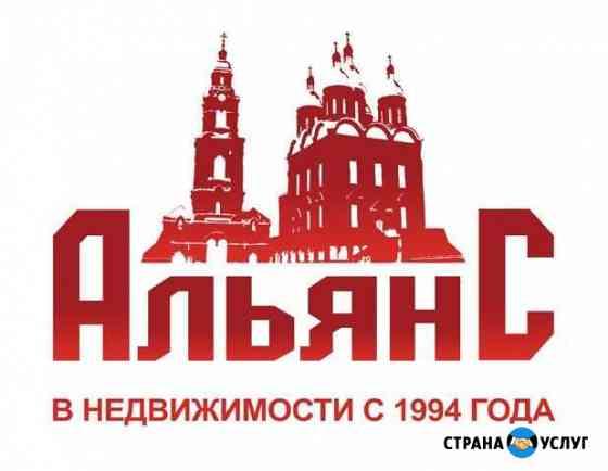 Агент по недвижимости, риелтор Астрахань