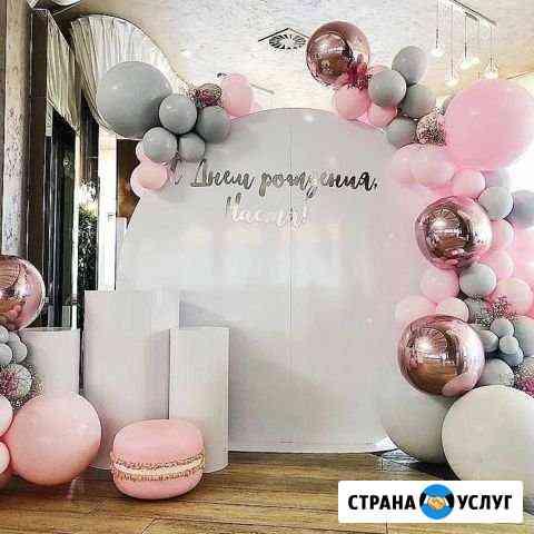 Аренда фотозоны Ставрополь