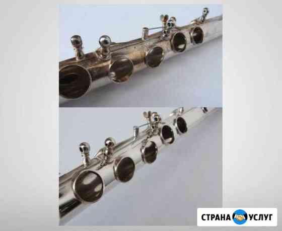 Ремонт деревянных и медных духовых инструментов Челябинск