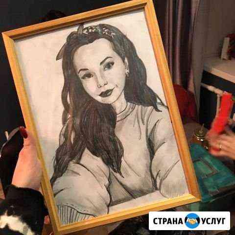 Портрет Хабаровск