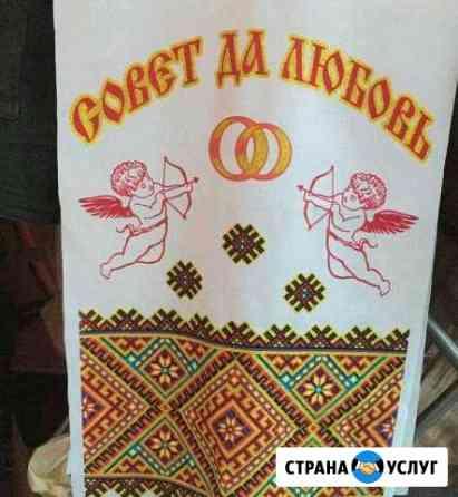 Свадебные аксессуары Димитровград