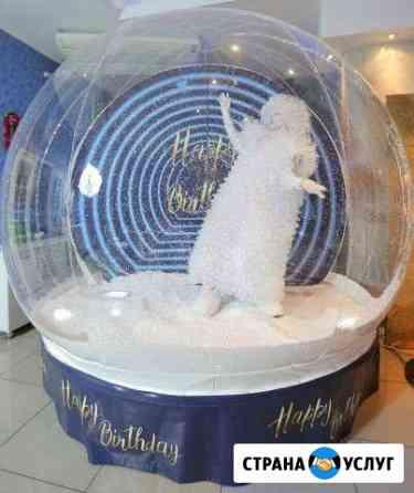 Интерактивная фотозона snow globe Новокузнецк