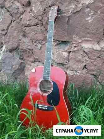 Аренда гитары Красноярск