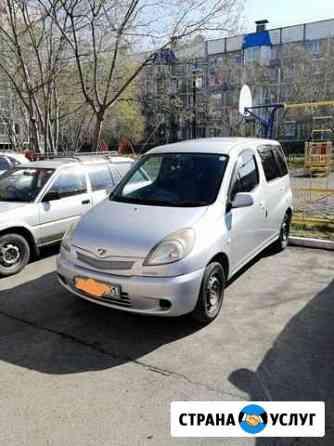 Аренда авто Петропавловск-Камчатский