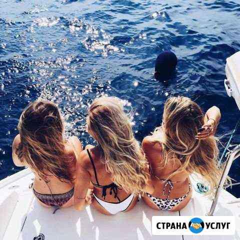 Прогулки на яхте Пермь