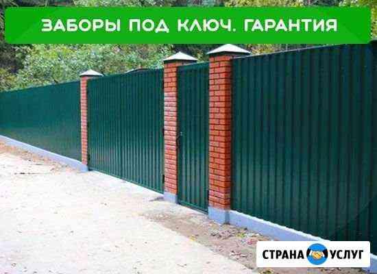 Забор под ключ Красноярск