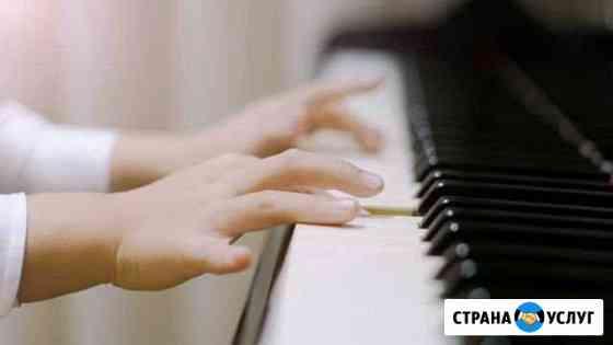 Репетитор по фортепиано Ставрополь