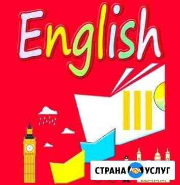 Контрольные работы по английскому языку Оренбург