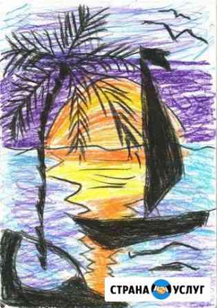 Для детей и взрослых. Научу рисовать любого онлайн Волгоград