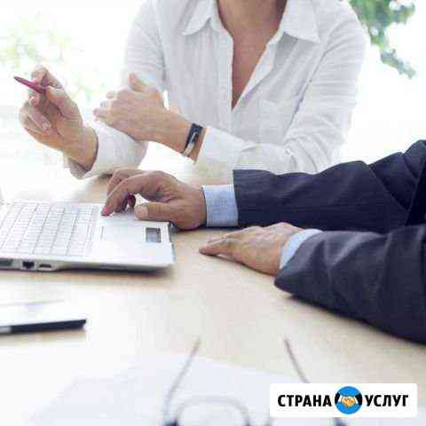 Бухгалтерские услуги Бердск
