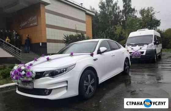 Прокат авто Пенза