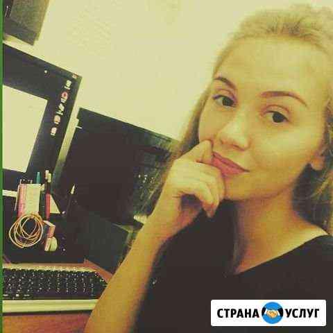 Создание,продвижение сайтов Казань