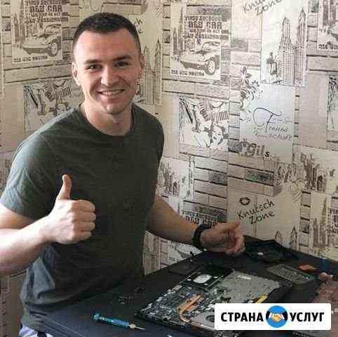 Ремонт компьютеров и Ноутбуков установка Windows Краснослободск