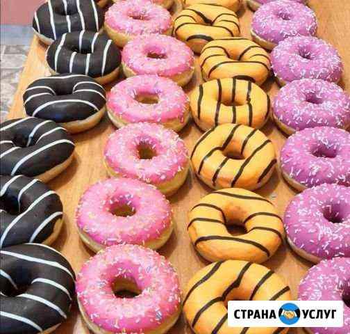 Пончики(Донатсы) Новосибирск