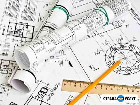 Проекты инжинерных сетей Москва