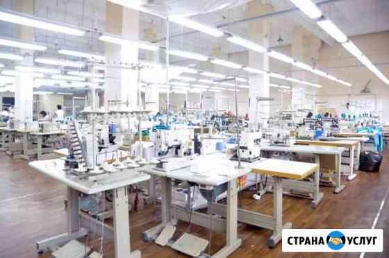 Принимаем заказы на пошив Иваново