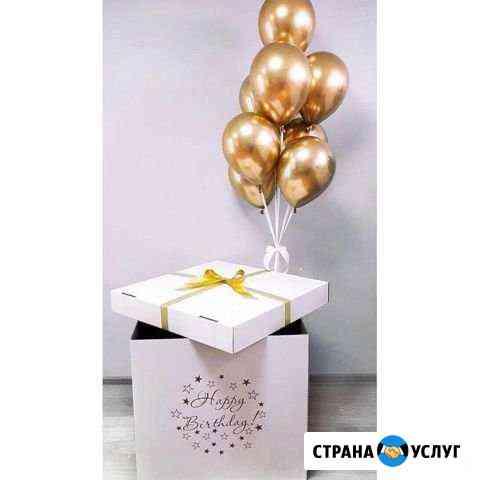 Воздушные шары Иваново