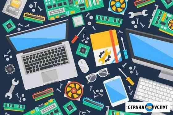 Ремонт компьютеров и ноутбуков Гусь-Хрустальный