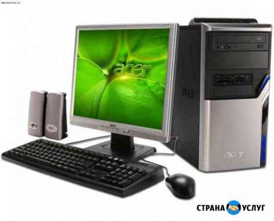 Компьютерные сети скс по Карелии Петрозаводск