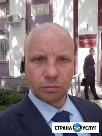 Адвокат. Все виды юридической помощи Воронеж