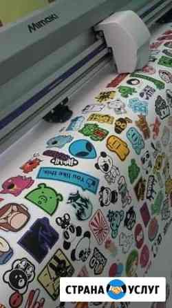 Стикеры. Этикетки самоклеящиеся Новосибирск