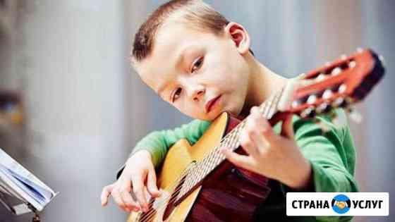 Уроки игры на гитаре Рязань