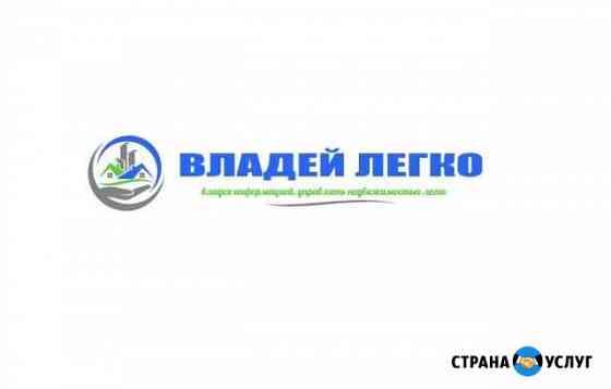Проверка недвижимости online Саратов