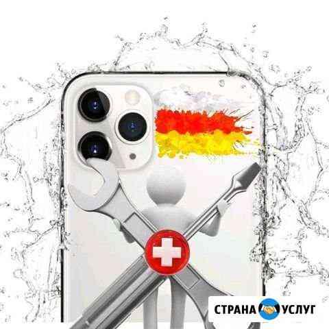 Ремонт Телефонов Компьютеров Владикавказ