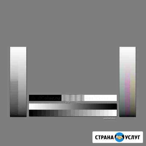 Калибровка - профилирование мониторов и принтеров Киров