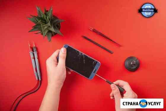 Ремонт Телефонов, Ноутбуков, Планшетов Вязьма