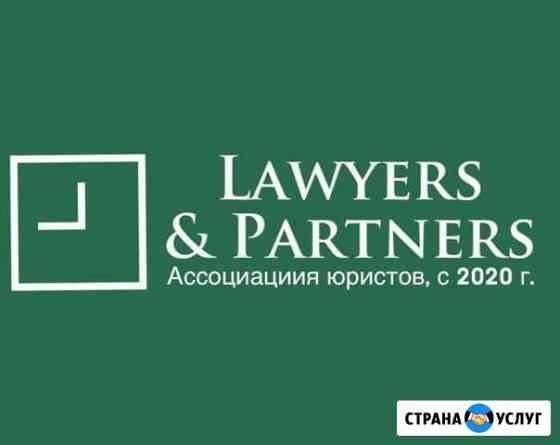 Банкротство физических лиц Новокузнецк