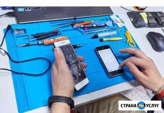 Ремонт Телефонов Компьютеров Планшетов Смоленск