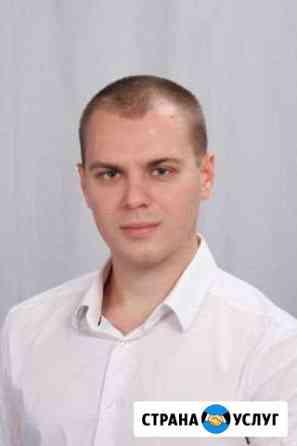 Репетитор по русскому языку Новокузнецк