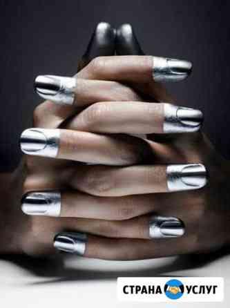 Наращивание ногтей Печора