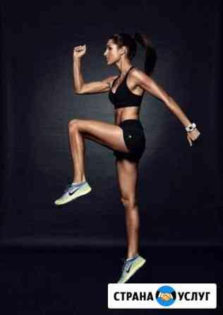 Инструктор женского фитнеса Астрахань