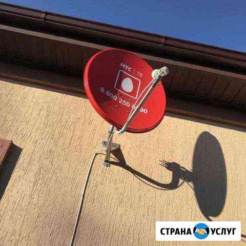 Установка спутникового МТС тв Михайловка