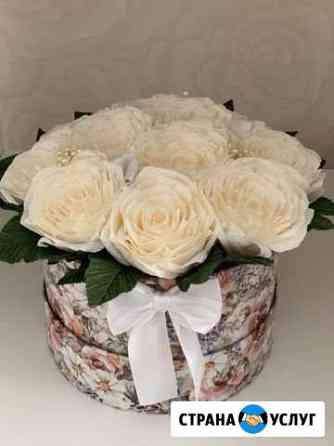 Неувядающие цветы Магнитогорск
