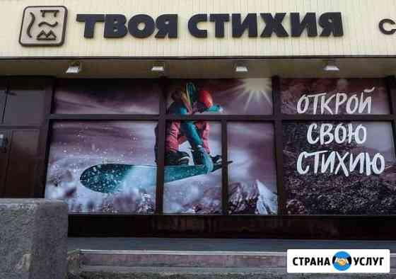 Велосипеды,Запчасти,Ремонт Новокузнецк