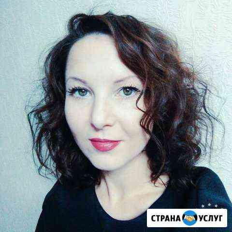 Адвокат (консультации, судебное представительство) Новосибирск