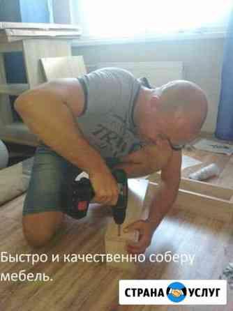 Муж на час, сантехника, электрика, мелкий ремонт Краснодар