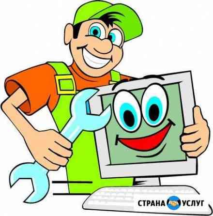 Ремонт компьютера ноутбука. Установка программ Пермь