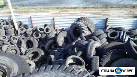 Утилизация колёс, шин, покрышек, резины Барнаул