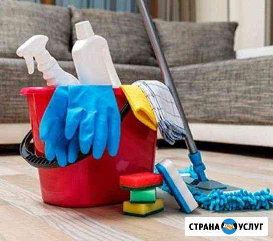 Уборка квартир, мытье окон Советск
