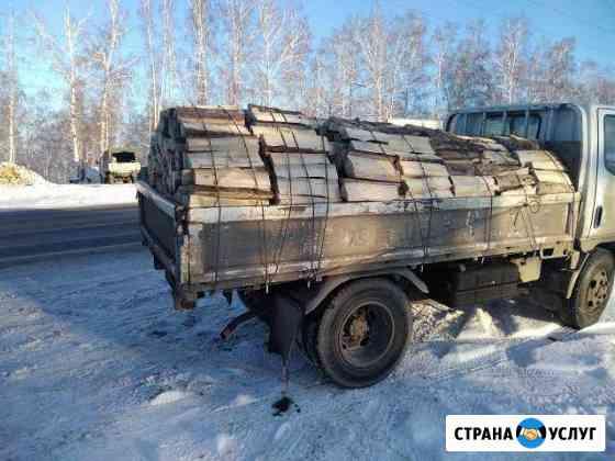 Дрова Иркутск