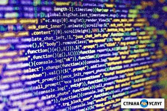 Сверстаю сайт для компаний/частника Нижний Новгород