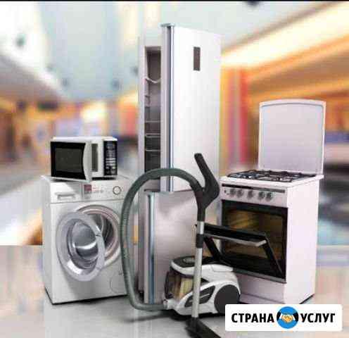 Ремонт бытовой техники на дому выезд в район Кострома