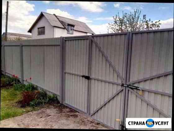 Установка и строительство заборов Ижевск