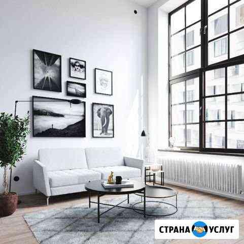 3D визуализация Воронеж