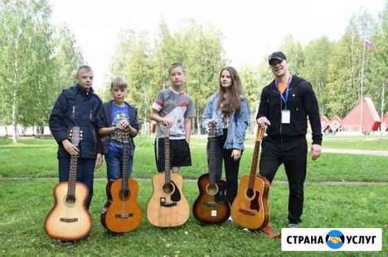 Уроки игры на гитаре и укулеле Киров