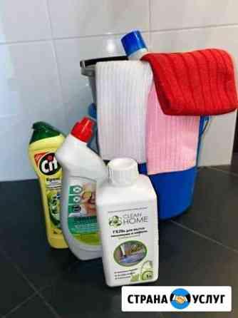 Уборка, услуги домработницы Хабаровск